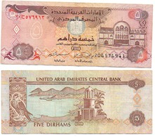 UAE - 5 Dirhams 1995 VF Lemberg-Zp - United Arab Emirates