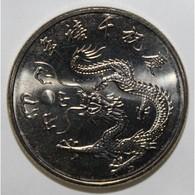 TAIWAN - Y 560 - 10 YUAN 2000 - ANNEE DU DRAGON - SPL - Taiwan