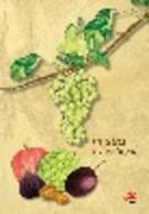 Portugal & PGSFLM Fruits Of Portugal, II Group 2017 (2017) - Alimentation