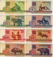 Belarus 1992 8 Banknotes Circulated As Per Scan - Belarus