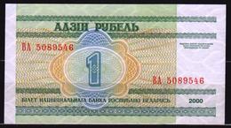 Belarus 2000  Banknote  UNC 1 Ruble  As Per Scan - Belarus
