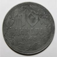SERBIE - KM 33 - 10 DINARA 1943 BP - OCCUPATION ALLEMANDE - TTB - Serbia