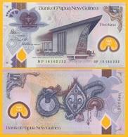 Papua New Guinea5 Kina P-51 2016 UNC Polymer Banknote - Papua New Guinea