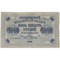 URSS - PICK 96 A - 5000 ROUBLES 1918 - TB - Russie