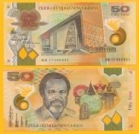 Papua New Guinea 50 Kina P-new 2017 (2018) UNC Polymer Banknote - Papua New Guinea