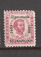 1893 10 PERF- 10 1-2 MONTENEGRO CRNA GORA DRUCKKUNST FUERST NIKOLA I   HINGED - Montenegro