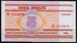 Belarus 2000  Banknote UNC 5 Rubles  As Per Scan - Belarus