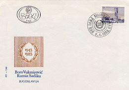 JUGOSLAVIA - FDC 1983 - BORO VUKMIROVIC RAMIZ SADIKU - FDC
