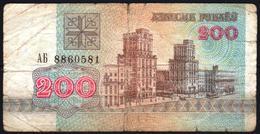 Belarus 1992  Banknote Circulated 200 Rubles  As Per Scan - Belarus