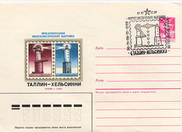 RUSSIA  -  Intero Postale -  FARI  LIGHTHOUSE  PHARE  -  TALLINN  SHOAL - Fari