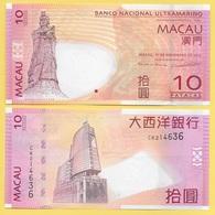 Macau Macao 10 Patacas P-80c(2) 2013 BNU Banco Nacional Ultramarino UNC Banknote - Macao