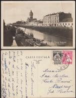 Timisoara, ''Iosefin, Portul Begheului'', Bend Corner. - Romania