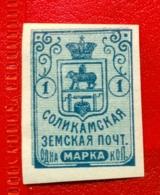 RUSSIA RUSSLAND SOLIKAMSK 1 KOPEK ZEMSTVO STAMP MNH 99 - Zemstvos
