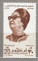 EGYPT 1975 Famous People MNH(**) Mi 656 #23858 - Unused Stamps