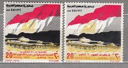 EGYPT 1975 Flag Tanks MNH(**) Mi 675, 675A #23864 - Unused Stamps