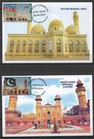 PAKISTAN POSTCARD JOINT ISSUE PAKISTAN - AZERBAIJAN 2018 MOSQUE - Pakistan