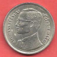 1 Baht , THAILANDE , Cupro-Nickel , BE 2520 , 1977 , N° Y # 110 - Thaïlande