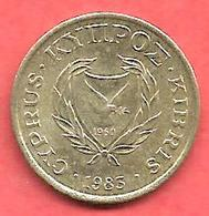 1 Cent , CHYPRE , Nickel-Bronze , 1983 , N° KM # 53.1 - Chypre