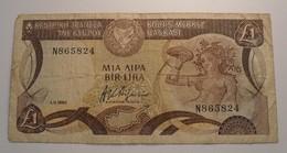 1982 - Chypre - Cyprus - 1 LIRA - 1.11.1982 - N865824 - Cipro