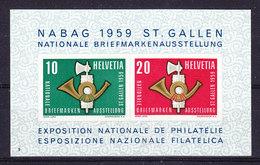 Switzerland 1959  Nabag St. Gallen M/s ** Mnh (42168) - Blokken