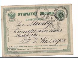 Rl081 / Russland - Ganzsache (Ascher 3 ) Mi.Nr. P 2 B, 1876 Verwendet - Briefe U. Dokumente