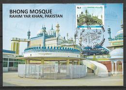 PAKISTAN POSTCARD WITH STAMP BHONG MOSQUE 2004 - Pakistan