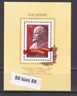 1982 112th Birth Anniv. Of Lenin (Mi-Bl.155) S/S-MNH  USSR - Lenin