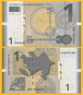 Azerbaijan 1 Manat P-31b 2017 UNC Banknote - Azerbaïjan