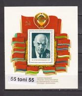 1982 60 Years USSR - Lenin  (Mi-Bl.159) S\S - MNH USSR - Lenin