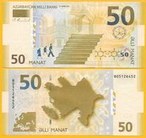 Azerbaijan 50 Manat P-29 2005 UNC Banknote - Azerbaïjan