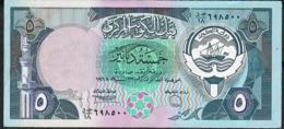 KUWAIT P14b 5 DINARS 1980 AUNC. - Kuwait