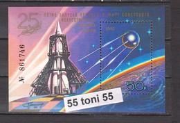 1982 Space - SPOUTNIK I Mi-Bl.157 S/S-MNH  USSR - Espacio