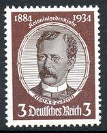 Nr. 540 Y Postfrisch - Michel 32 € - Deutschland