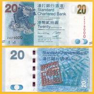 Hong Kong 20 Dollars P-297d 2014 Standard Chartered Bank UNC - Hong Kong