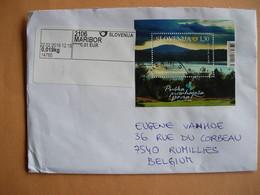 Slovénie BF De 2018 Oblitéré Maribor: Lac, Parc, Paysage - Slovénie