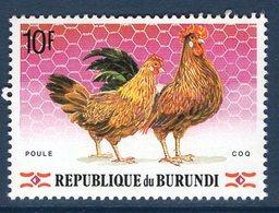 Burundi, Timbre Neuf, Animaux, Poule Et Coq - Burundi