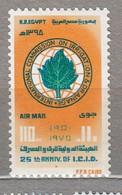EGYPT 1975 MNH(**) Mi 665 #23868 - Unused Stamps
