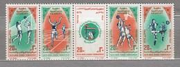 EGYPT 1975 Sport Basketball Soccer  MNH(**) Mi 670-674 #23870 - Unused Stamps