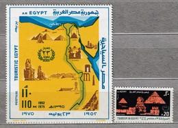EGYPT 1975 Tourism MNH(**) Mi 667, Bl 24 #23871 - Égypte