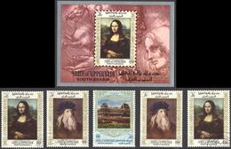 Aden / State Of Upper Yafa 1967 Mi#23-7A & BL#5 Used. Paintings From The Louvre: Leonardo Da Vinci, Louvre, Mona Lisa - Altri