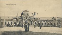 61-274 Belarus Gomel Railway Station - Belarus