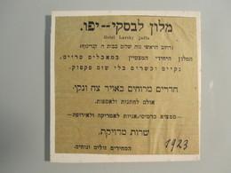 ISRAEL PALESTINE PENSION REST HOUSE HOTEL LEVSKY TEL AVIV VINTAGE ADVERTISING DESIGN ORIGINAL - Hotel Labels