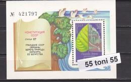 1984 Environment Protection (Bl.178) S\S MNH USSR - Protección Del Medio Ambiente Y Del Clima