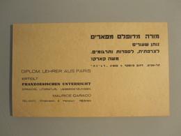 ISRAEL PALESTINE HOTEL PENSION REST HOUSE REGINA TEACHER CARD TEL AVIV TOURISM PAPER STATIONERY LETTER LOGO ORIGINAL - Manuscripten