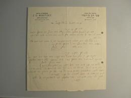 ISRAEL PALESTINE HOTEL PENSION REST HOUSE MIRETZKY NEVE SHALOM TEL AVIV TOURISM PAPER STATIONERY LETTER LOGO ORIGINAL - Manuscripts