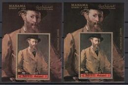 "Manama 1972 Bf. 232A/B ""AUTORITRATTO"" Quadro Dipinto E. Manet Impressionismo Sheet Perf. + Imperf Paintings Sheet  CTO - Manama"