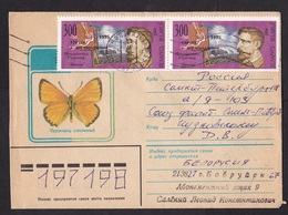 Belarus: Cover To Russia, 1996, 2 Stamps, Painter, Painting, Art, Rare Overprint, Rare Real Use (traces Of Use) - Wit-Rusland