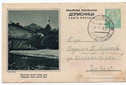 1938 Visegrad Most Bridge Dzamija Mosque Bosna I Hercegovina Bosnia Yugoslavia Dopisnica Koriscena Used Postcard - Bosnia And Herzegovina