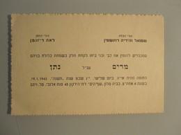 ISRAEL PALESTINE HOTEL PENSION REST HOUSE SHAF YAM WEDDING CARD TEL AVIV TOURISM PAPER STATIONERY LETTER LOGO ORIGINAL - Manuscripts