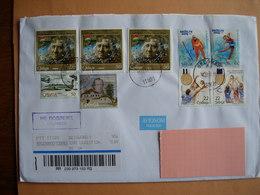 Serbie Lettre Recommandée. 415 - 536/37 JO Sochy - 425/26 Volleyball- 424 Aviation -251 - Serbie